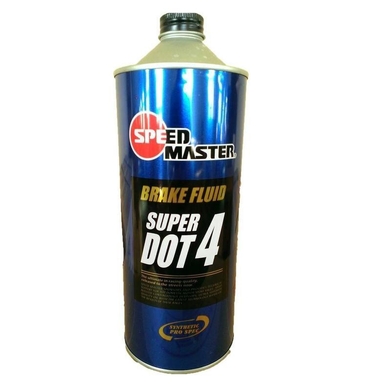 日本原裝速馬力SPEED MASTER 台灣公司貨 高性能剎車油 BRAKE FLUID DOT4號煞車油 1L 可面交