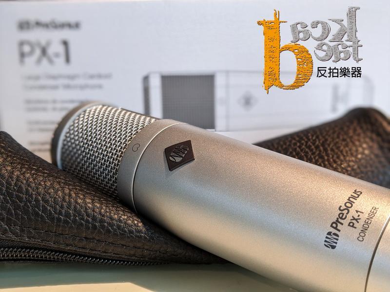 【反拍樂器】Presonus PX-1 電容式麥克風 代理公司貨 現貨 錄音 人聲 吉他 直播