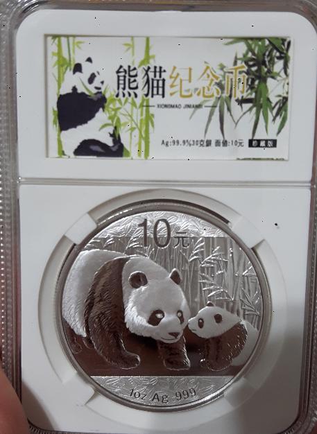 2011熊貓純銀幣 30g 一盎司 全新 超可愛
