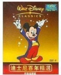 《迪士尼百年精選完整珍藏》 1-11部(含140多部電影)》高清晰 43DVD-9 幼儿学英语 全套DVD