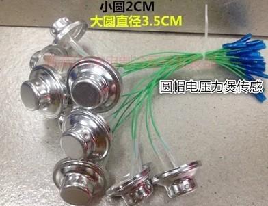 [二手拆機][含稅]原廠 電壓力鍋溫度感測器 電飯煲電阻式溫控磁鋼 大圓 壓力鍋配件