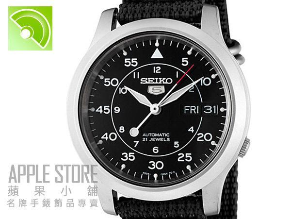 【蘋果小舖】 SEIKO精工5號野戰機械帆布錶-黑色#SNK809K2