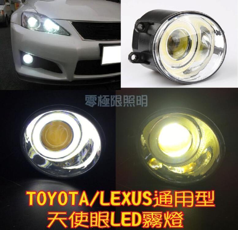 光圈 LED霧燈TOYOTA LEXUS 3.5吋通用型 日行燈 Altis Yaris Rav4✦附發票✦
