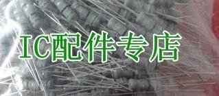 [二手拆機][含稅]【拍1件發50個】拆機二手 碳膜電阻 色環 1W 1瓦 2M 歐姆 精度5%