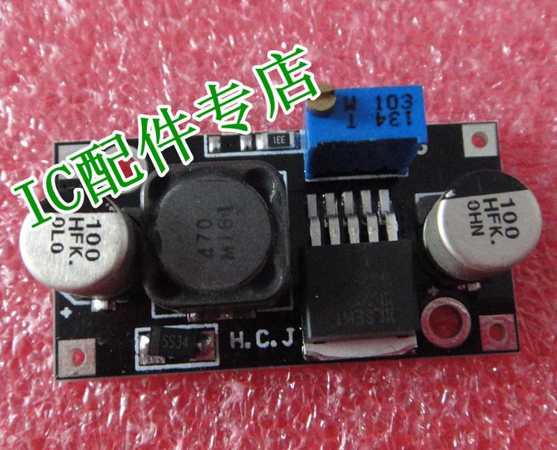 [二手拆機][含稅]LM2596S-ADJ降壓電源模組輸入3.2V-40V輸出1.25V-37V超小型低文波