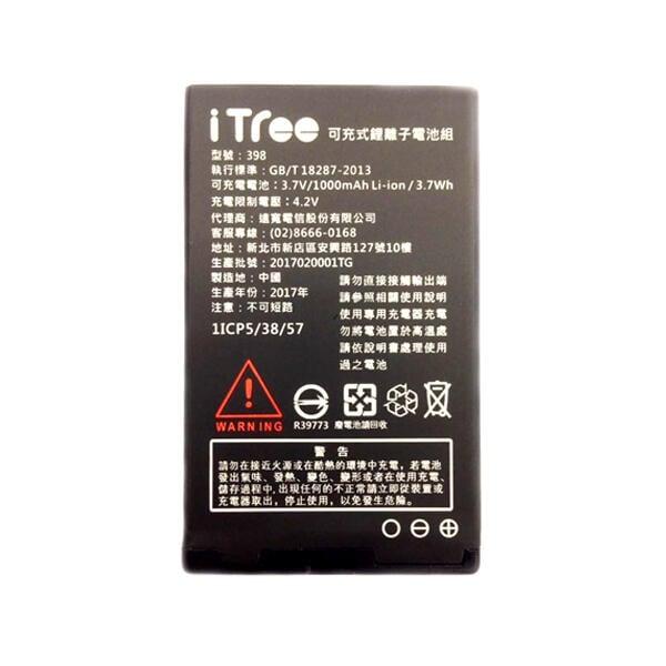 台積電手機 軍人機 ITree 398 原廠專用 電池 全新