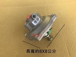 Ayao【水電材料】熱水器零件-四角壓差盤  雙壓差盤 林內 櫻花皆通用