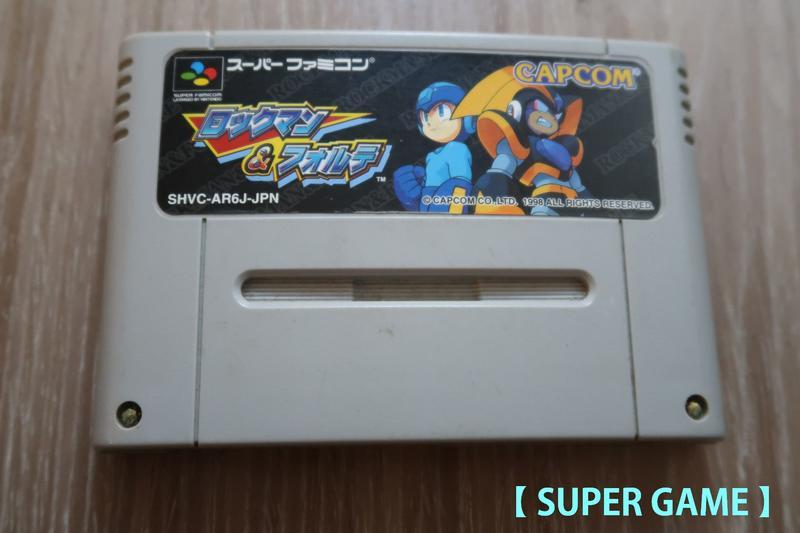 【 SUPER GAME 】SFC(日版)二手原版遊戲~洛克人與佛魯迪(0187)