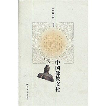 [尋書網] 9787300157740 中國佛教文化(方立天文集 第七卷)(簡體書sim1a)