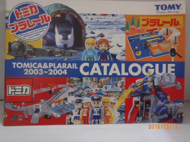 TOMICA 目錄 2003-2004