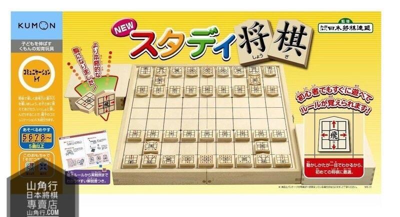 (NEKOMADO日本貓窗株式會社)一目瞭然將棋創意設計組合包(附駒台!)