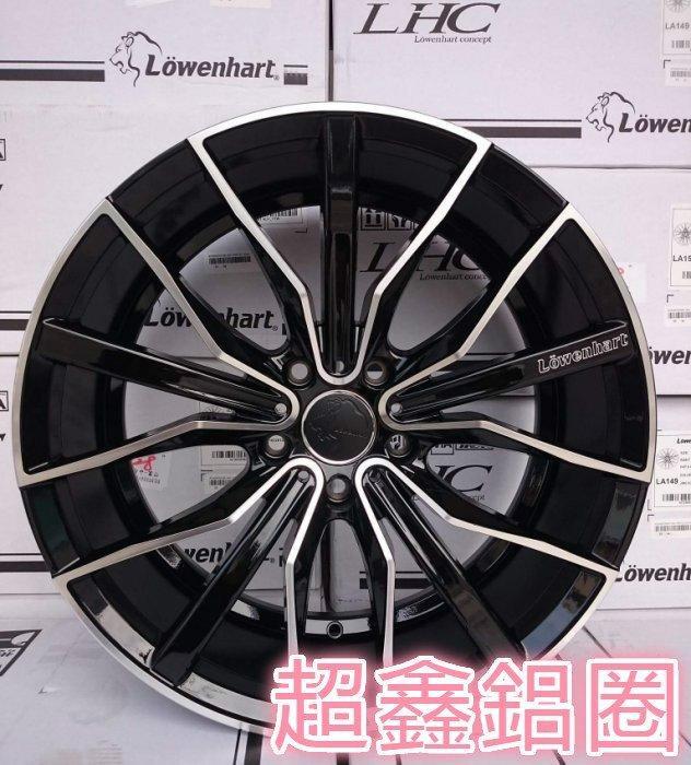 超鑫鋁圈 日本 Lowenhart LA5 19吋旋壓鋁圈 5孔114.3 5孔112 5孔120 黑 輕量化