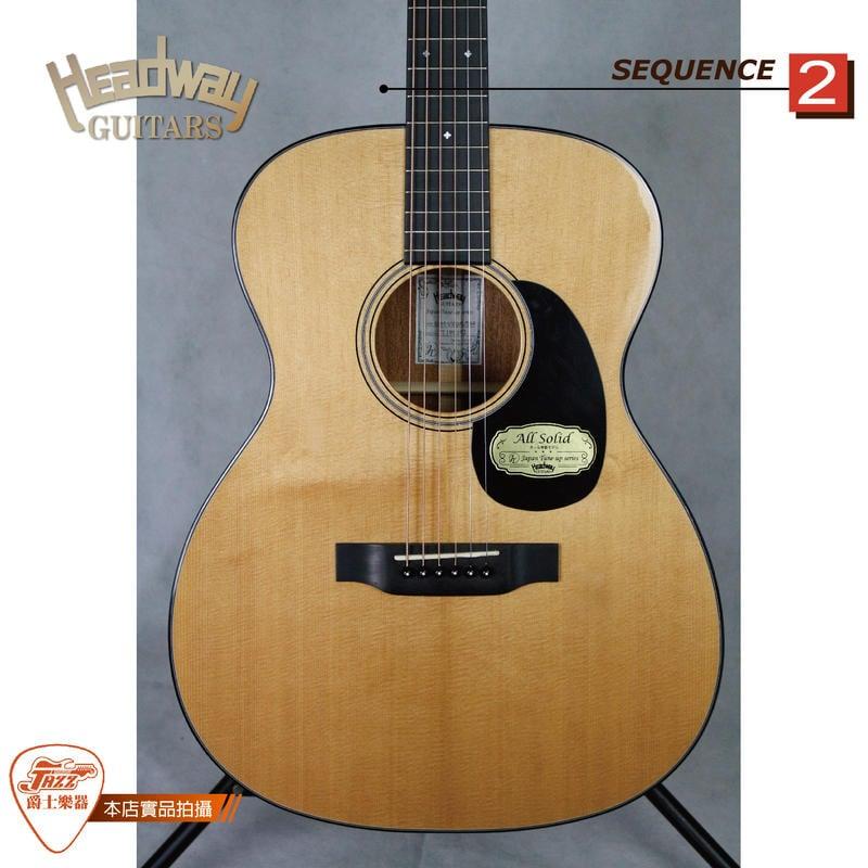 【爵士樂器】 原廠公司貨保固免運 Headway guitars HOM-V100AS/D 全單板 木吉他 民謠吉他