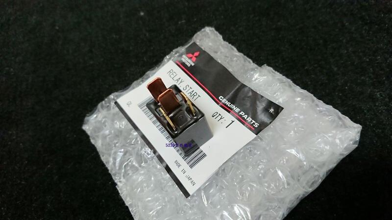 日本三菱 原廠 SAVRIN 冷氣 風扇 電動窗 壓縮機 繼電器 RELAY 4P 同MR588567