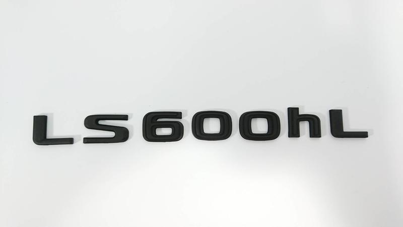 圓夢工廠 Lexus + LS600hL 後車箱 改裝 字標字貼 消光黑 同原廠樣式 LS460 可改裝