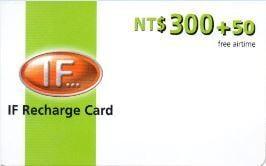 可線上儲值 遠傳電信儲值卡 IF儲值卡 遠傳預付卡 易付卡 儲值卡 補充卡 遠傳儲值卡 IF補充卡  面額350元