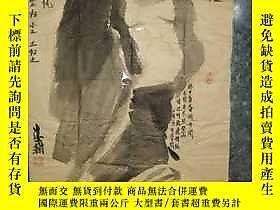 古文物罕見西安美院陸昊天《仿八大石頭人》,很漂亮!露天170886 罕見西安美院陸昊天《仿八大石頭人》,很漂亮!