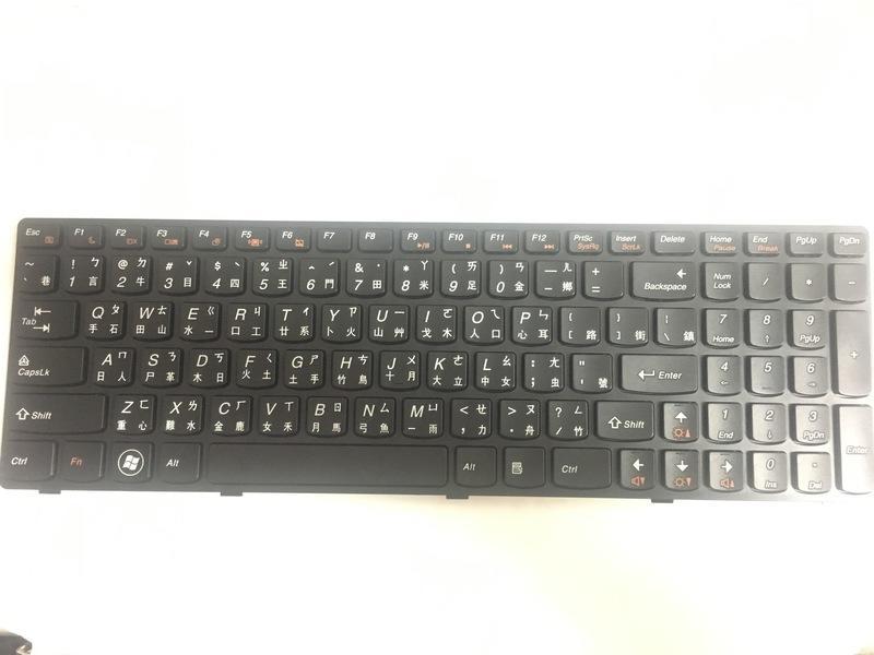 ~頂堅電腦~Lenovo G570 G570A G570AH G570E G770 G780 全新 筆電 中文鍵盤