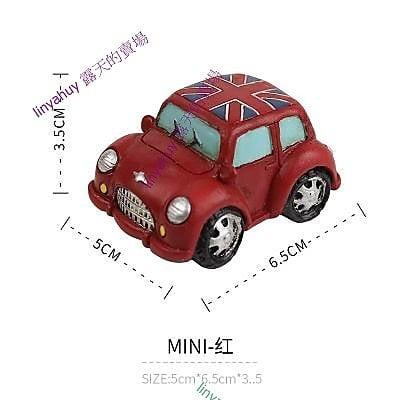 【紅色】復古MINI汽車擺件辦公室創意裝飾樹脂桌面小工藝禮品美式鄉村風格【lili_180624_1169】