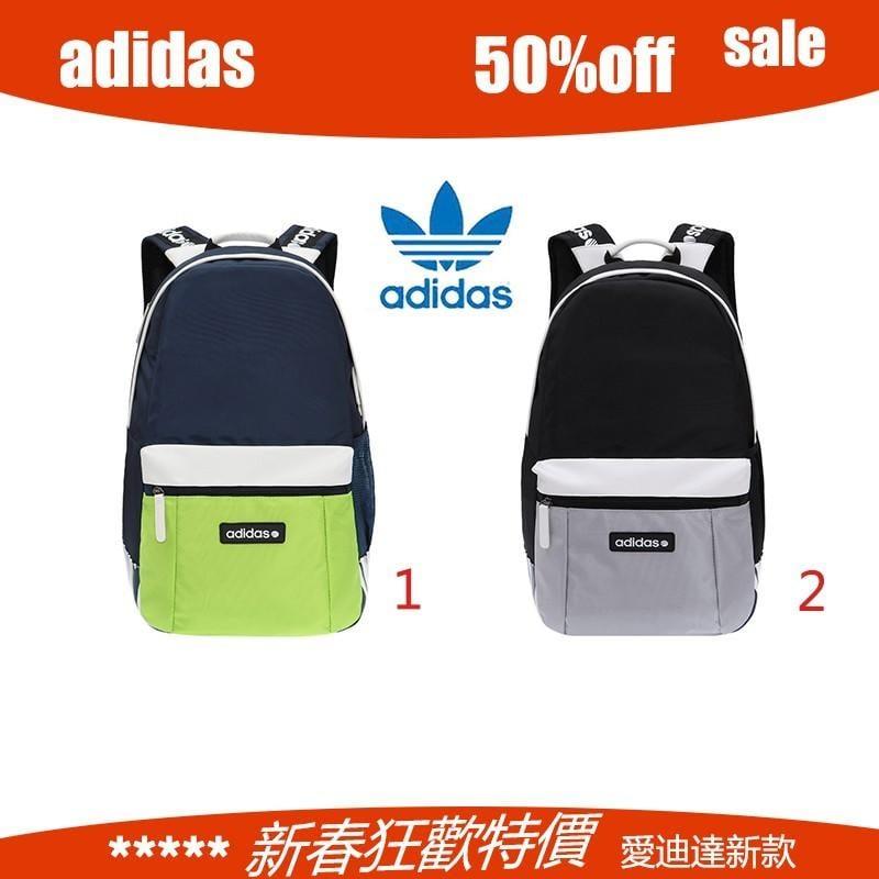 2018全新adidas 愛迪達顏色拼接 後背包 雙肩包 男女款情侶包包 帆布包 雙肩包 書包