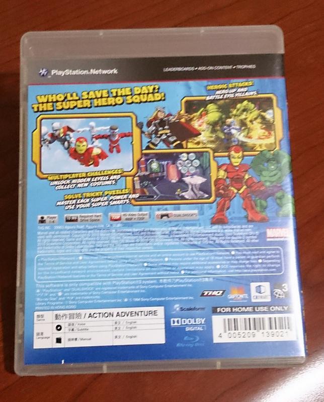 2件免運費 PS3 Q版超級英雄 復仇者聯盟 英文版