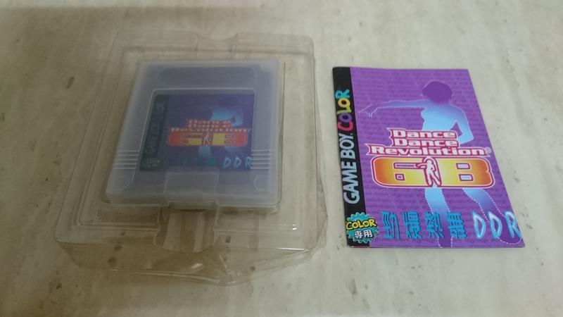 GBC 勁爆熱舞DDR 音樂 跳舞 台卡盒裝