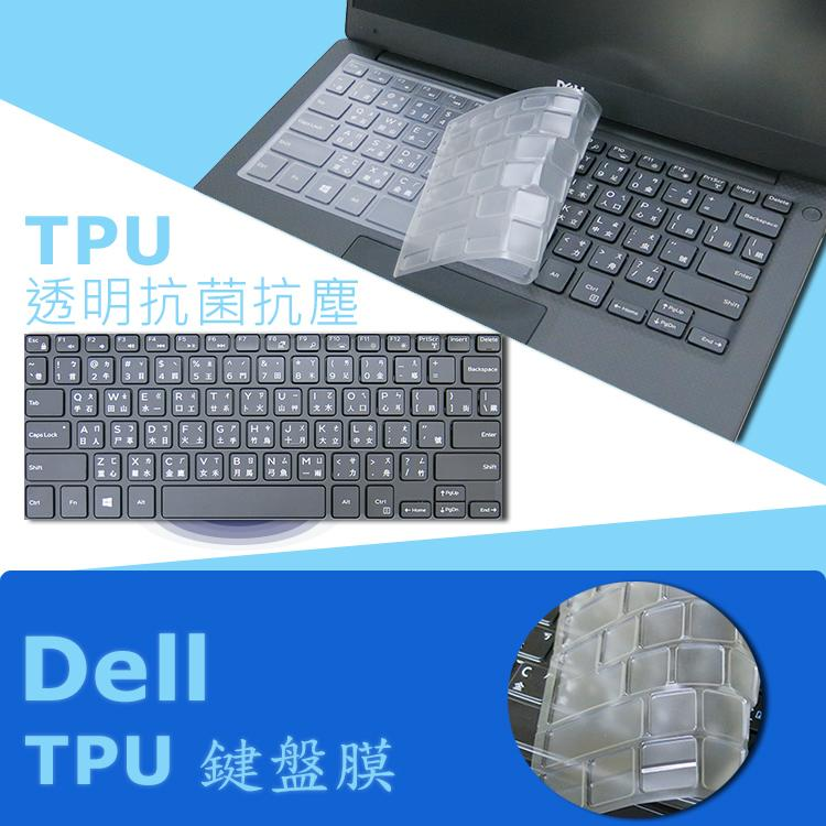 DELL XPS 13 XPS 13 9360 抗菌 TPU 鍵盤膜 鍵盤保護膜 (Dell13301)