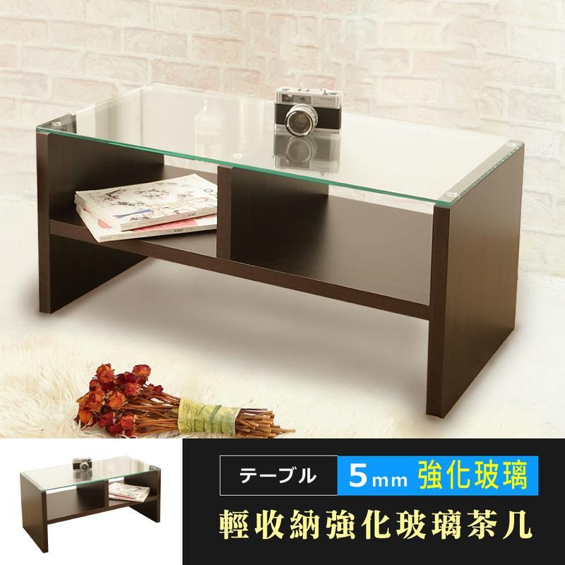 創樂家居|MIT雙格收納強化玻璃茶几桌 TA008 茶几 和室桌 咖啡桌 書桌 邊桌 矮桌 化妝桌 餐桌