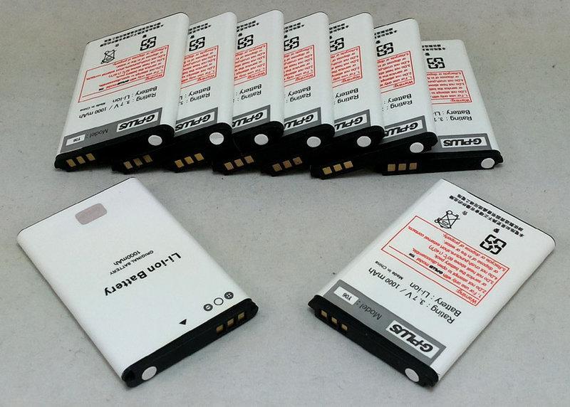 ●【全新-保證原廠】GPLUS G-PLUS Y06 / 台積電客製手機tsmc Y06 原廠電池