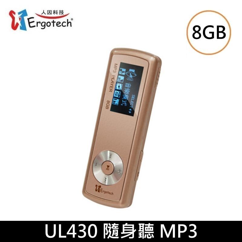 [出賣光碟] 贈收納袋 人因 8G 蜜糖吐司 UL430 隨身聽 MP3 語言學習