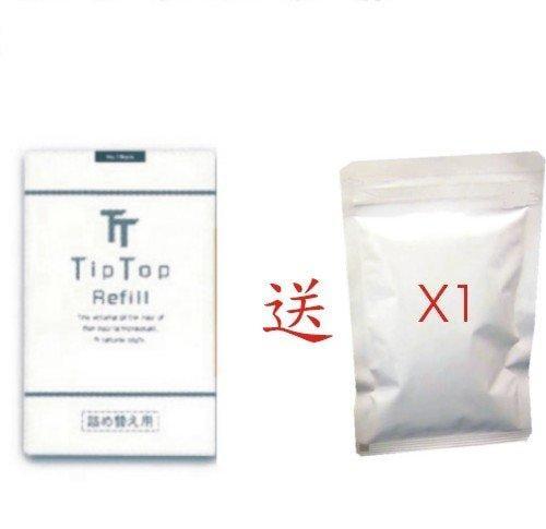 TipTop 補充包 80g 送20g(七種顏色可選擇)植物性纖維式假髮 附著式假髮 回饋客戶專案