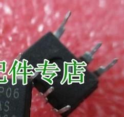 [二手拆機][含稅]原裝 1216AP065 電源晶片 直插7腳