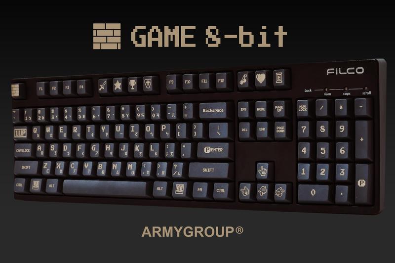 【改裝軍團】[SN19500] ARMYGROUP 中文版 GAME 8-bit 黑金121Keys PBT鍵帽組