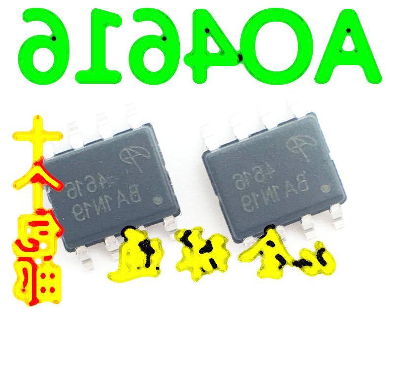 全新原裝AO4616 MOS場效應管 筆記本 液晶專用 155-01144