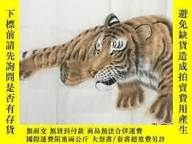 古文物罕見【 】【喻繼高】、 國家一級美術師、江蘇省美術家協會副主席、工筆老虎(46*35cm)買家自鑑。露天23749