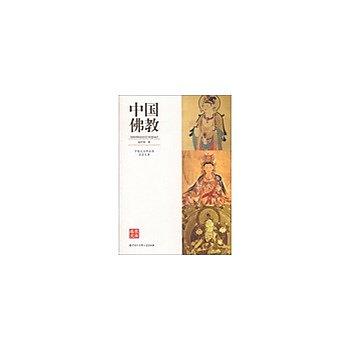 [尋書網] 9787500090625 中國大百科全書名家文庫--中國佛教(簡體書sim1a)