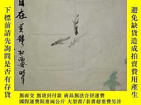 古文物罕見陝西名家,,老書畫家黃鐘水墨魚。露天170886 罕見陝西名家,,老書畫家黃鐘水墨魚。