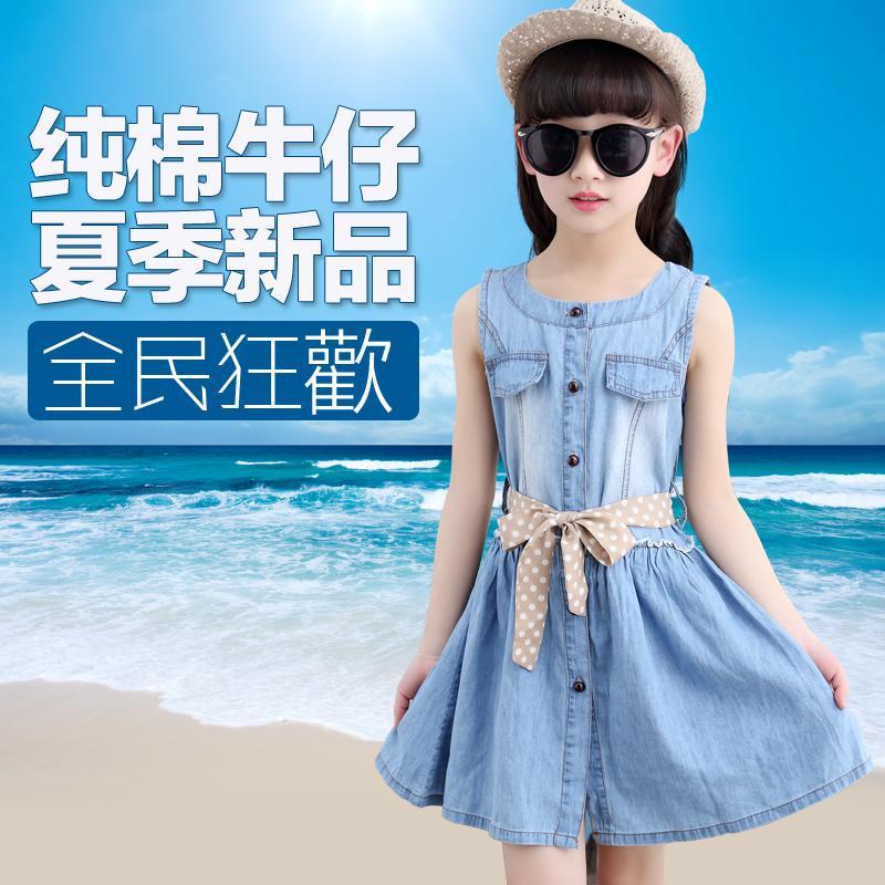 【特價】夏裝新款童裝13女童夏季連衣裙牛仔12中大童純棉15歲