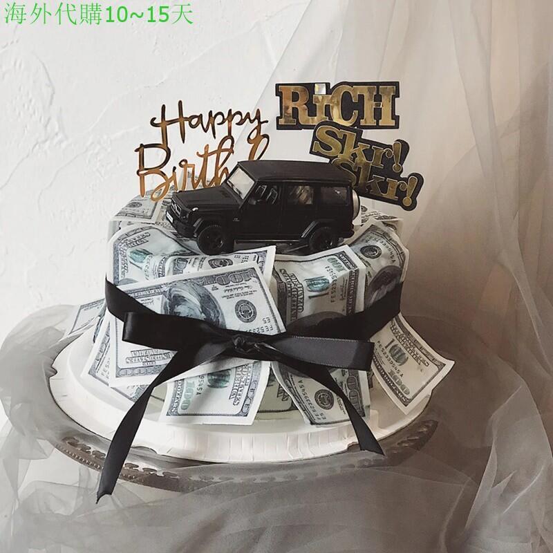 糯米紙蛋糕裝飾美金美元撲克牌可以吃的錢可食用生日蛋糕烘焙擺件