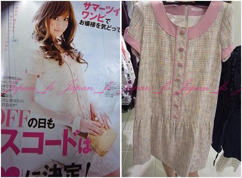 轉賣(日本代行) Lest rose 配色圓領氣質洋裝 3折款