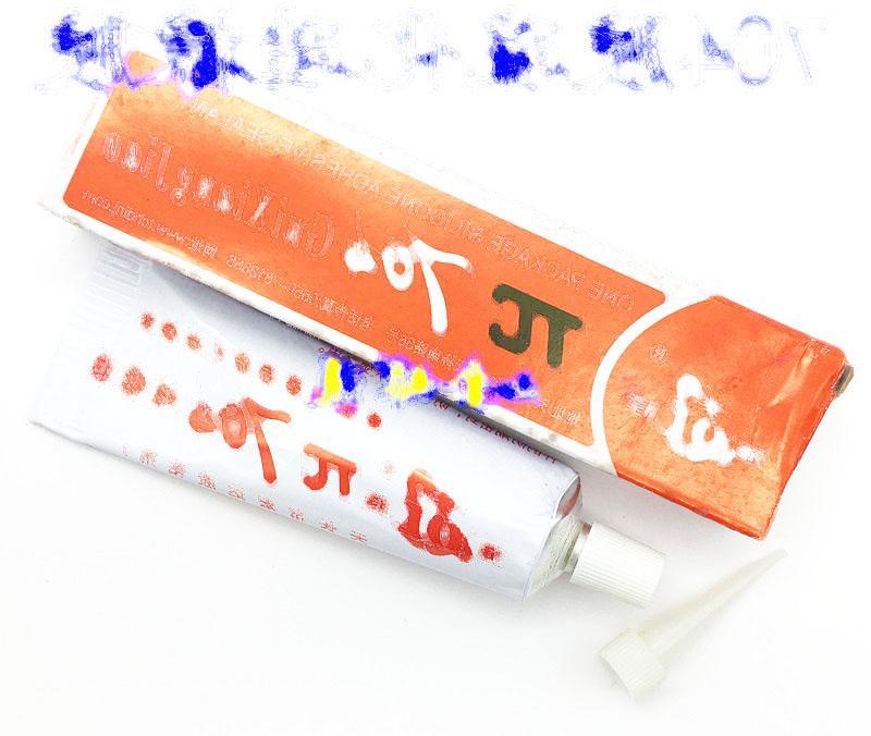恒力 704膠硫化矽橡膠/電磁爐膠/704矽膠30G 155-01197