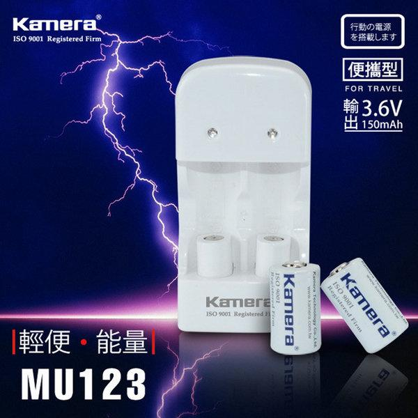 EGE 一番購】Kamera CR2 / CR123 充電組,附2顆CR2重覆充電電池【公司貨】