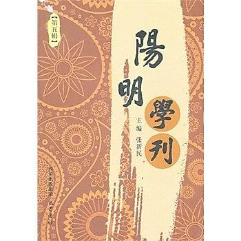 [尋書網] 9787807527572 陽學學刊[第五輯] /張新民  主編(簡體書sim1a)
