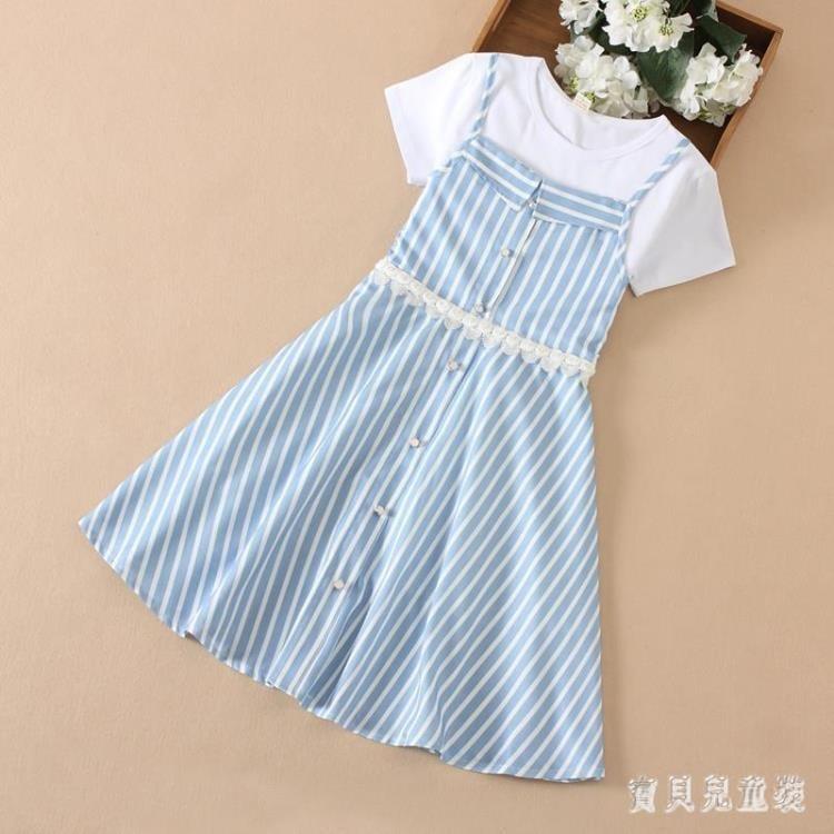 女童短袖洋裝 假兩件套夏裝2019新款12-15歲女孩中大童裙子 BT5354【松達旗艦店】