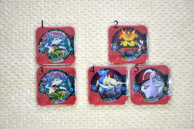 神奇寶貝卡匣/PokemonTRETTA /  非全新三星卡一張50可選