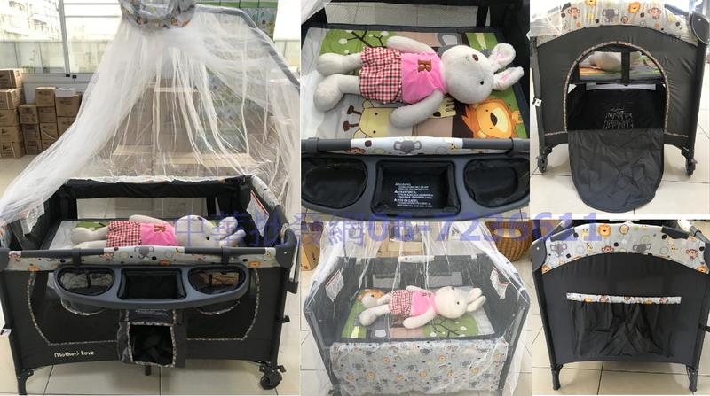 中華批發網-附蚊帳雙層遊戲床單邊升降嬰兒床(CL69)