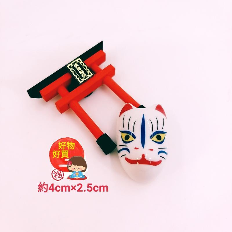 日本神社稻荷白狐狸造型磁鐵 拍照道具擺飾