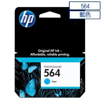 【PChome 24h購物】 HP 564 藍色墨水匣(CB318WA) DSAQ7C-A90079QZY