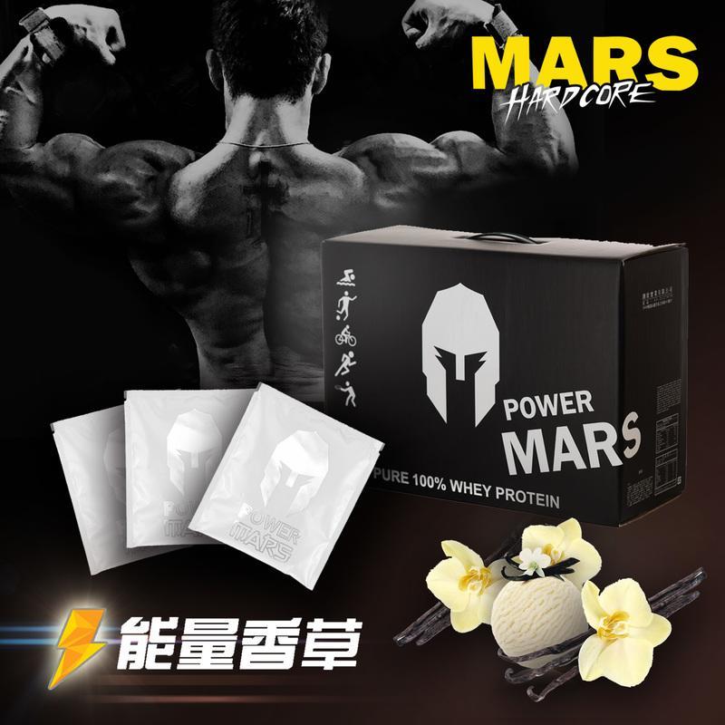 現貨免運 (戰神 MARS) 能量 高熱量 乳清蛋白 香草口味