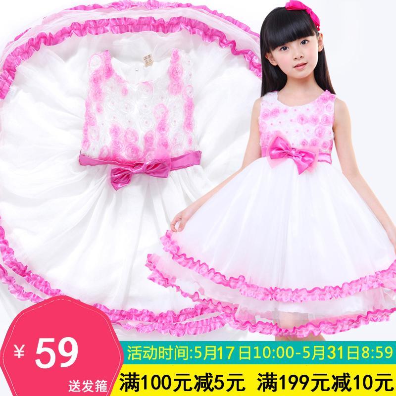 2016新款童裝女童夏裝連衣裙韓版兒童裙子女孩夏季蓬蓬公主裙紗裙